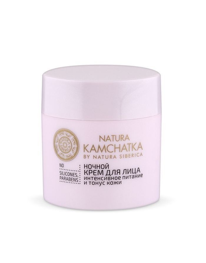 Natura Siberica Natura Kamchatka Night Face Cream 50ml