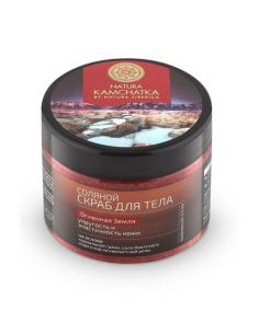 Natura Siberica Natura Kamchatka Скраб соляной для тела Огненная земля 300мл