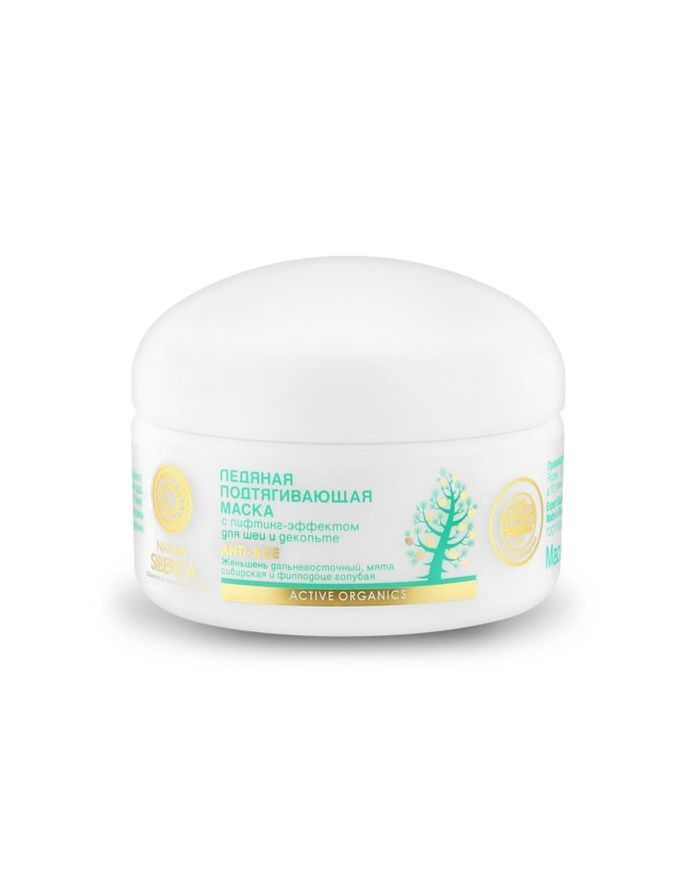 Natura Siberica Neck and Decollete Icy Lifting Mask 120g