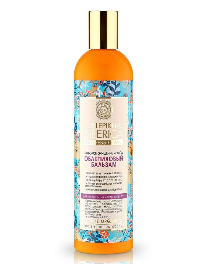 Natura Siberica Oblepikha Conditioner Deep Cleansing And Care 400ml