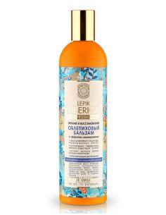Natura Siberica Oblepikha Conditioner Nutrition & Repair with lamination effect 400ml