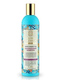 Natura Siberica Oblepikha Shampoo Deep Cleansing And Care 400ml