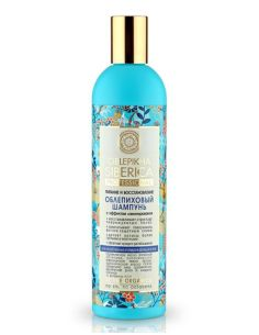 Natura Siberica Oblepikha Shampoo Nutrition And Repair with lamination effect 400ml