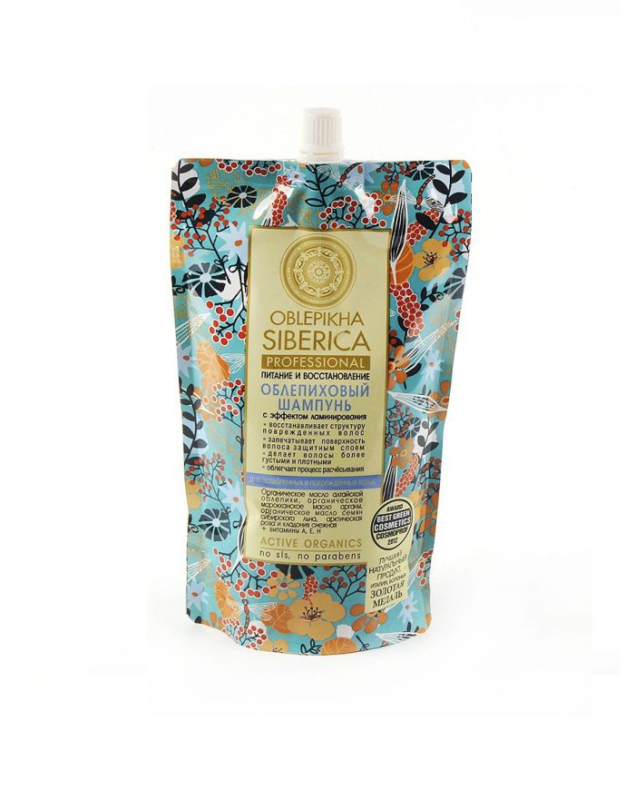 Natura Siberica Oblepikha Shampoo Nutrition And Repair with lamination effect 500ml