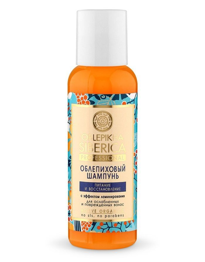 Natura Siberica Oblepikha Shampoo Nutrition And Repair with lamination effect 50ml