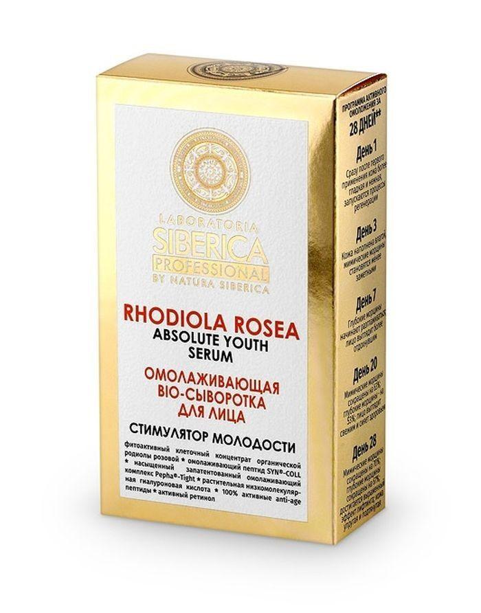 Natura Siberica Laboratoria Rhodiola Rosea Absolute Youth Serum 30ml