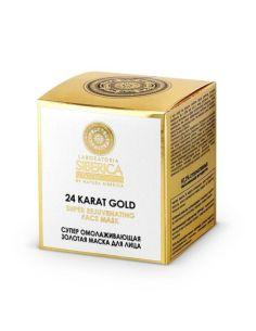 Natura Siberica Laboratoria Маска для лица Золото 24 карата 100мл