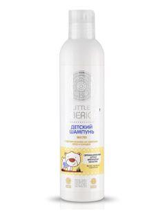 Natura Siberica Little Baby No Tears Shampoo 1+ 250ml