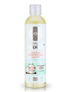 Natura Siberica Little Baby Soothing Oil 0+ 250ml