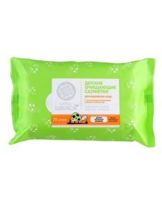 Natura Siberica Little Cleansing Baby Wipes 72pcs