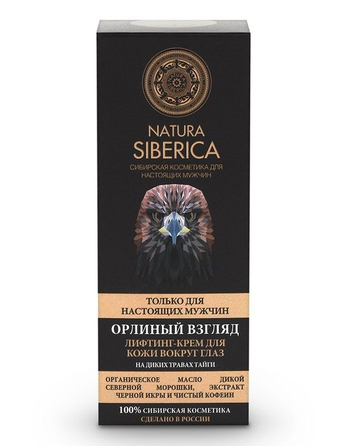 Natura Siberica Men Крем-лифтинг для век 30мл