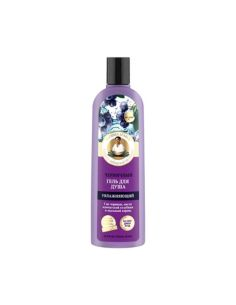 Agafia's Shower Gel Blueberry Moisturizing 280ml