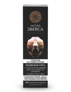 Natura Siberica Men Intensive Anti-wrinkle Face Cream Bear Power 50ml