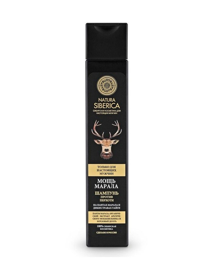 Natura Siberica Men Siberian Stag Power Anti-Dandruff Shampoo 250ml