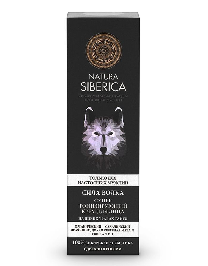 Natura Siberica Men Toning Face Cream Wolf Power 50ml