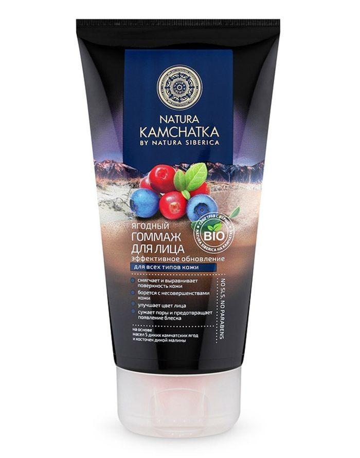 Natura Siberica Natura Kamchatka Berry Face Scrub 150ml