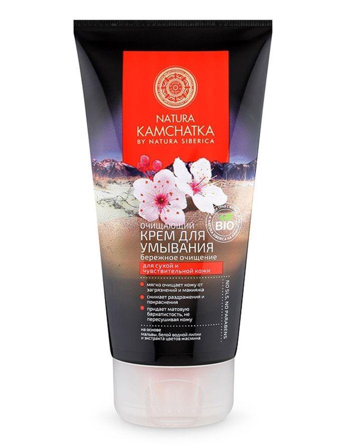 Natura Siberica Natura Kamchatka Cleansing Cream Face Wash 150ml