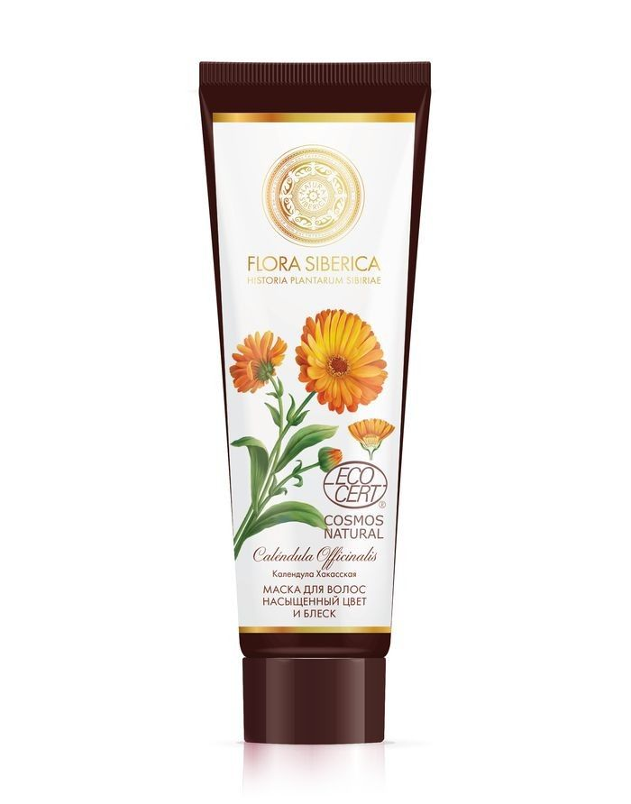 Natura Siberica Flora Siberica Hair Mask Rich Color & Shine 200ml