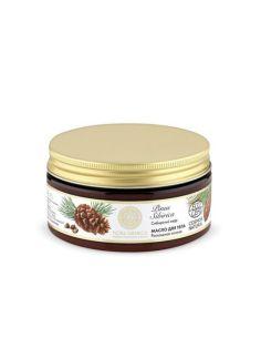 """Natura Siberica Little Hand Cream """"Magic Mittens"""" 75ml"""