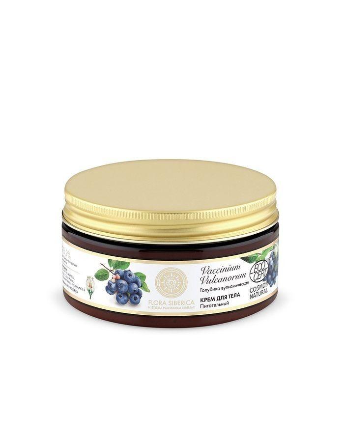 Natura Siberica Flora Siberica Nourishing Body Cream Vaccinium Vulcanorum 300ml