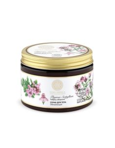 Natura Siberica Flora Siberica Renewing Body Scrub 500ml