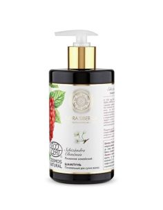 Natura Siberica Little Baby Soothing Oil 250ml