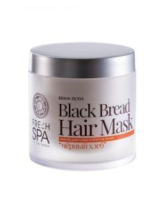 Natura Siberica Fresh Spa Bania Detox Black Bread Hair Mask 400ml