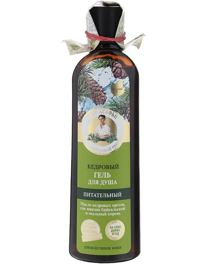 Agafia's Nourishing Cedar Shower Gel 280ml
