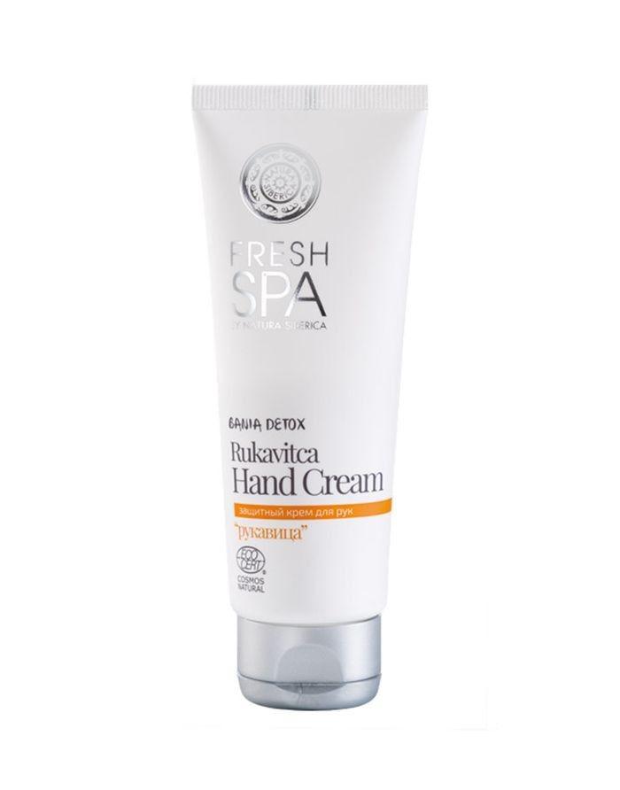 Natura Siberica Fresh Spa Bania Detox Mitten Protective Hand Cream 75ml