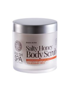 "Natura Siberica Exclusive SPA Body Cream ""Honey Berry"" 400ml"