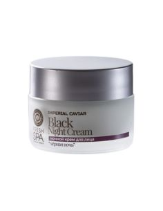 Natura Siberica Fresh Spa Imperial Caviar Ночной крем для лица Чёрная ночь 50мл