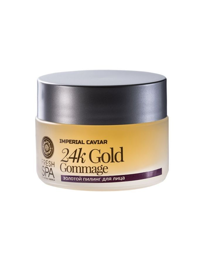 Natura Siberica Fresh Spa Imperial Caviar Rejuvenating Golden Face Peel 24K Gold 50ml