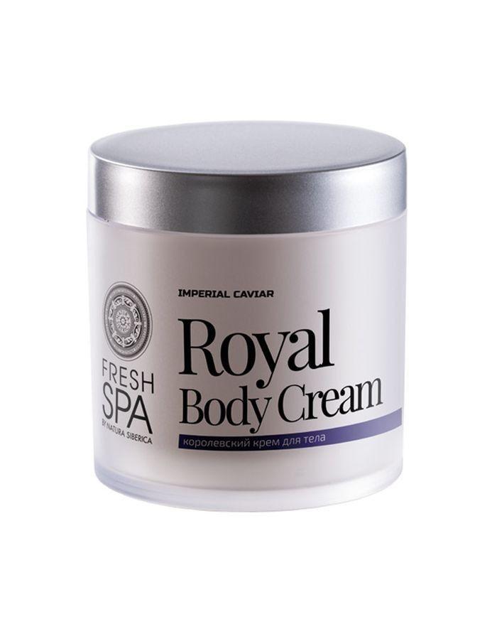 Natura Siberica Fresh Spa Imperial Caviar Королевский крем для тела 400мл