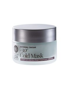 Natura Siberica Fresh Spa Imperial Caviar Sculpting Face Mask -30C Cold 50ml