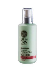 "Natura Siberica Oil Foaming Bath and Shower ""Nanai lemongrass"" 250ml"