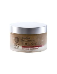 Natura Siberica Fresh Spa Kam-Chat-Ka Salt Ginseng Smoothing Foot Scrub 200ml