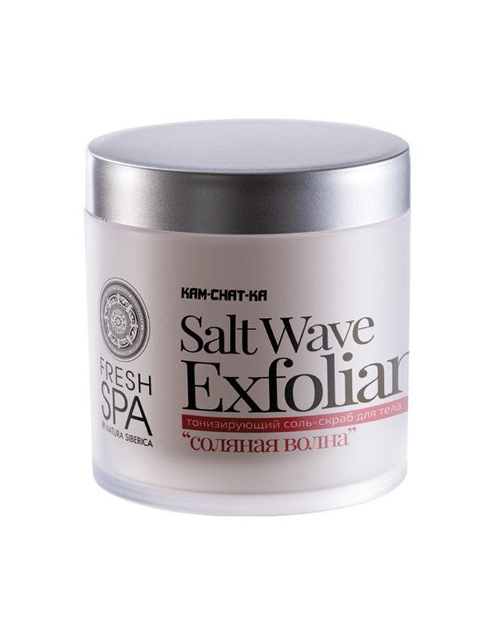 Natura Siberica Fresh Spa Kam-Chat-Ka Salt Wave Exfoliant 400ml