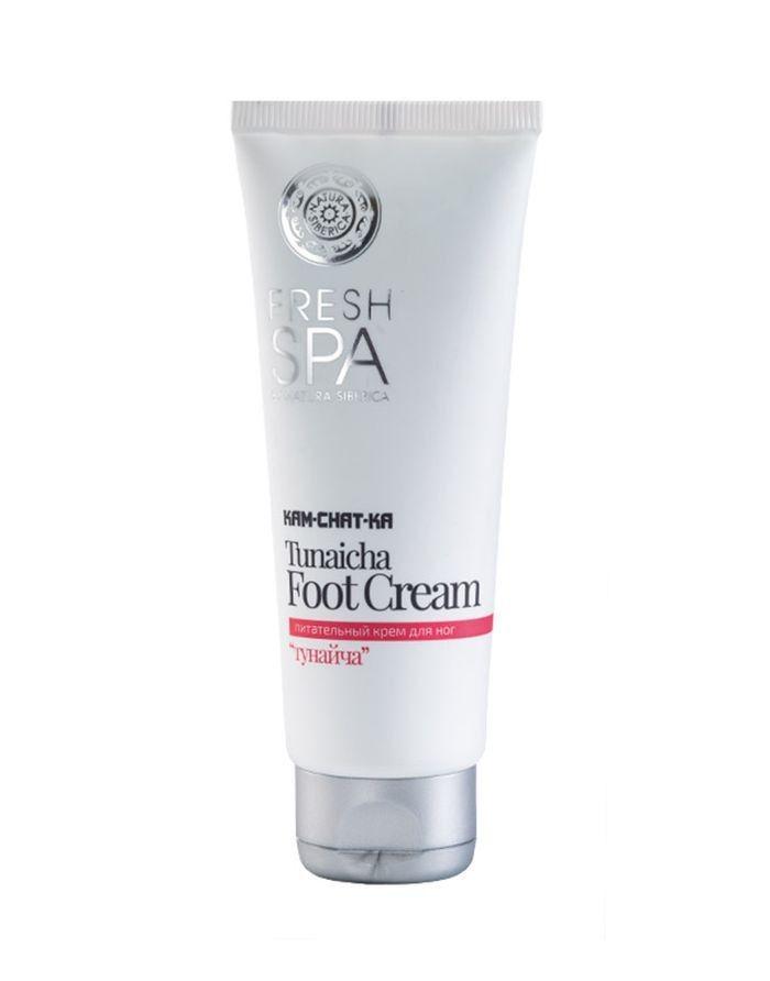 Natura Siberica Fresh Spa Kam-Chat-Ka Tunaicha Foot Cream 75ml