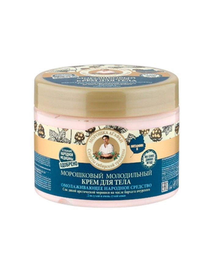 Agafia's Cloudberry Body Cream 300ml