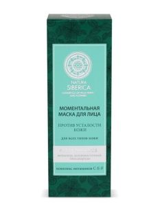 Natura Siberica Instant Mask for Face 75ml