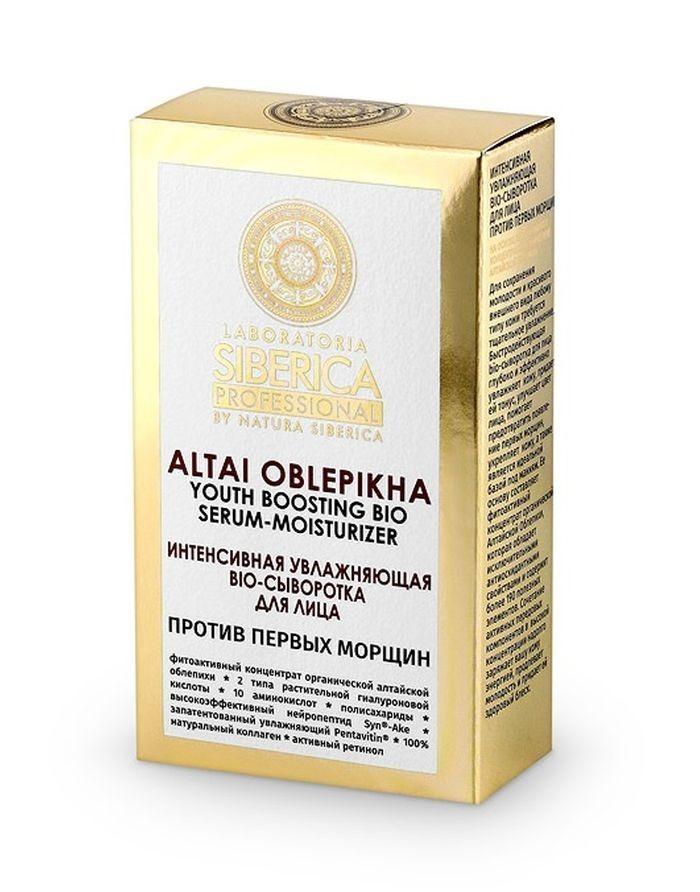 Natura Siberica Laboratoria Altai Oblepikha Youth Boosting Bio Serum-Moisturizer 30ml