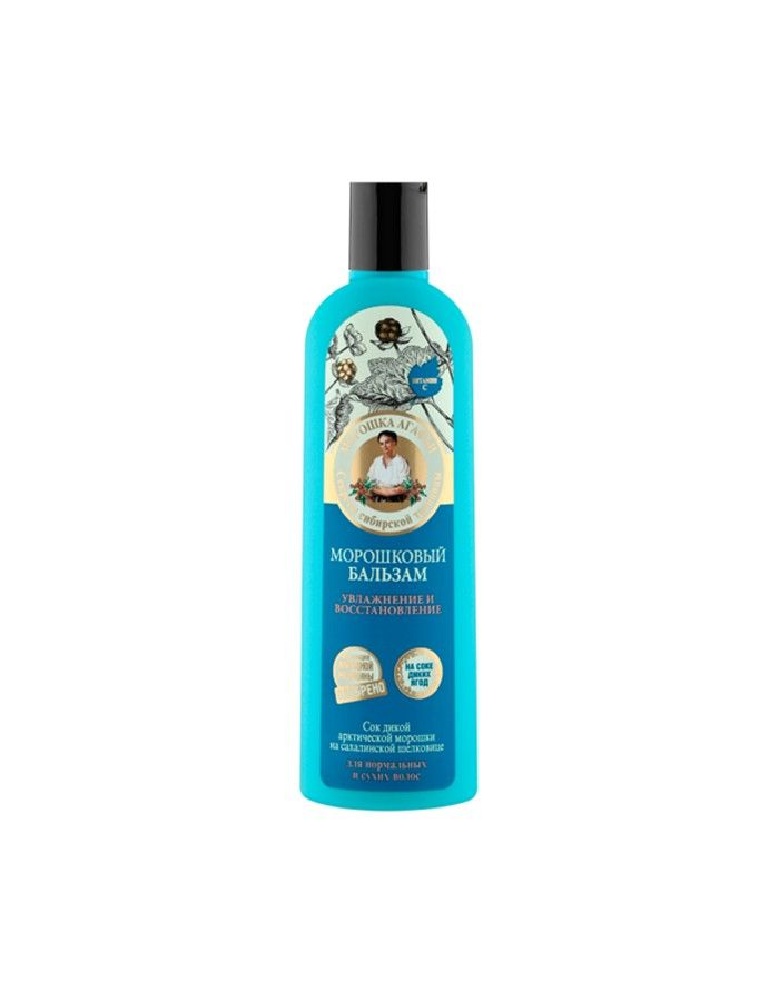 Agafia's Cloudberry Conditioner 280ml for Dry Hair 280ml
