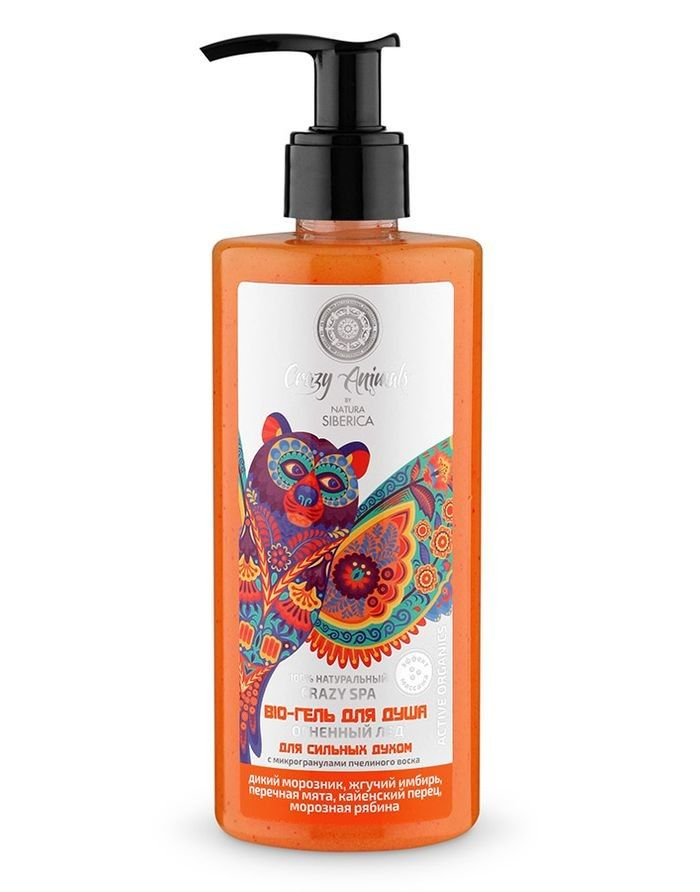 Natura Siberica Crazy Animals Shower Bio-Gel Fire Ice 300ml
