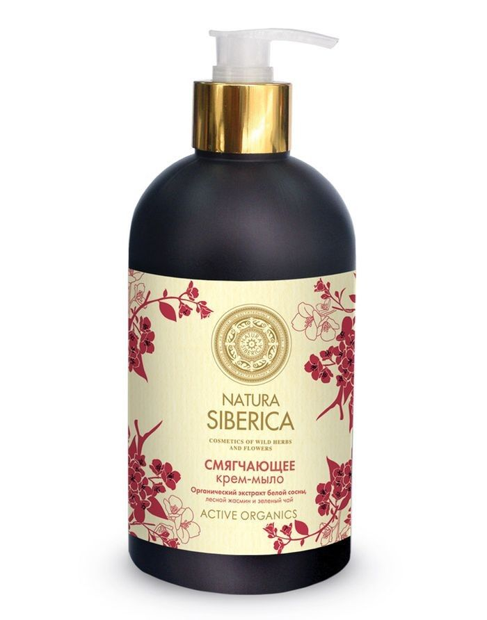 Natura Siberica Жидкое крем-мыло Смягчающее 500мл