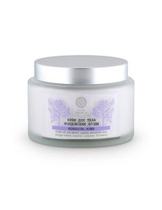 "Natura Siberica Exclusive Body Cream ""Magical Berries"" 400ml"