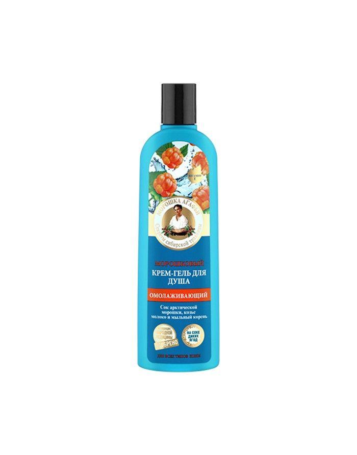 Agafia's Shower Gel Cloudberry 280ml