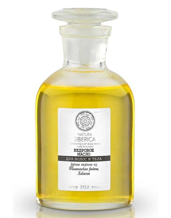 Natura Siberica Exclusive Cedar Oil Is Pressed From Manual Tashtypsky District, Khakassia 125ml