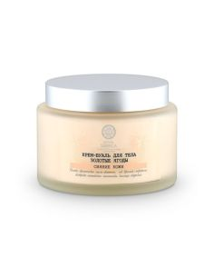 "Natura Siberica Exclusive Cream-Veil Body ""Golden Berries"" 400ml"