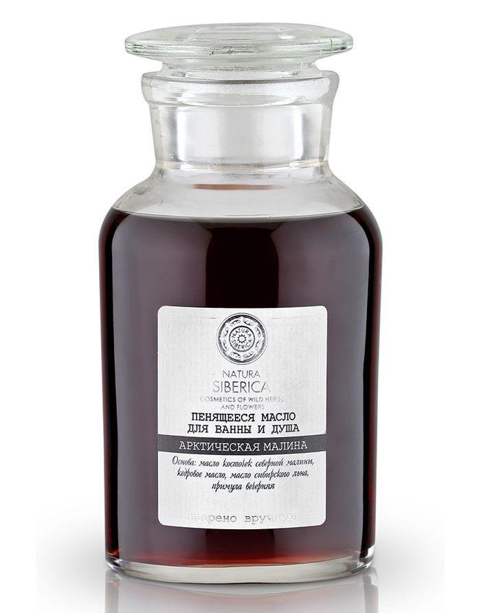 Natura Siberica Exclusive Пенящееся масло для ванны и душа Арктическая малина 250мл
