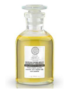 Natura Siberica Exclusive Масло на основе дикого нанайского лимонника для сибирского массажа 125мл